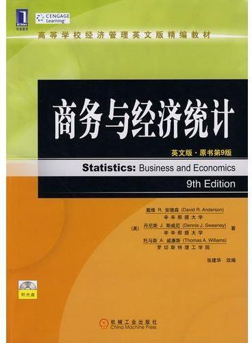 商务与经济统计(英文版.原书第9版)(附光盘)