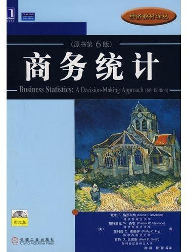 商务统计(原书第6版)(附光盘)
