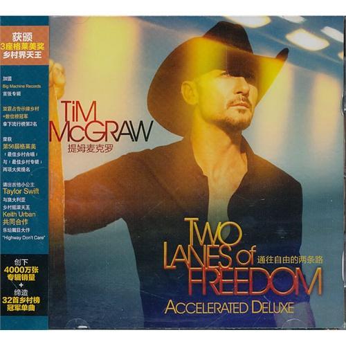 提姆麦克罗:通往自由的两条路 (CD)