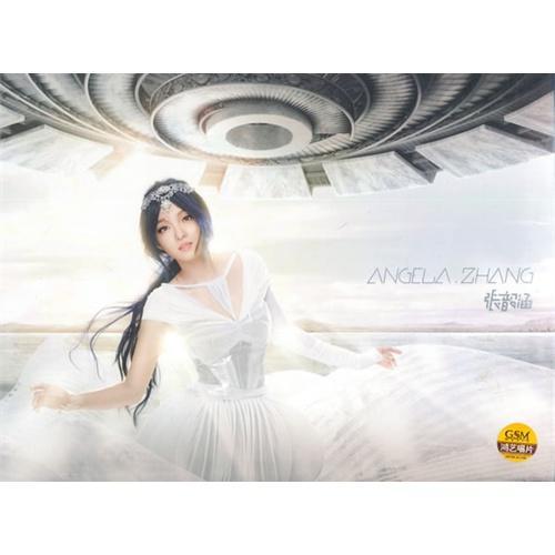 张韶涵:张韶涵 Angela Zhang(CD)