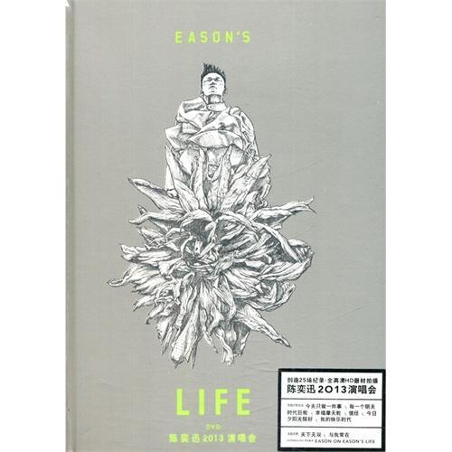 陈奕迅:2013演唱会 Easons Life (2DVD)