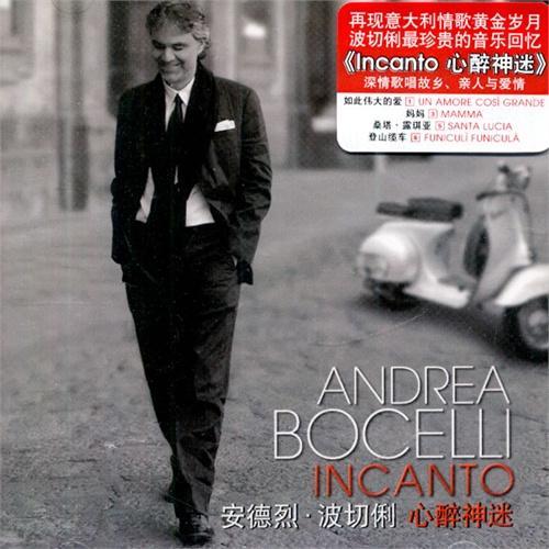 安德烈.波切利:心醉神迷(14再版) (CD)
