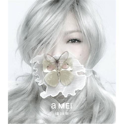 张惠妹2014最新专辑: 偏执面(CD)