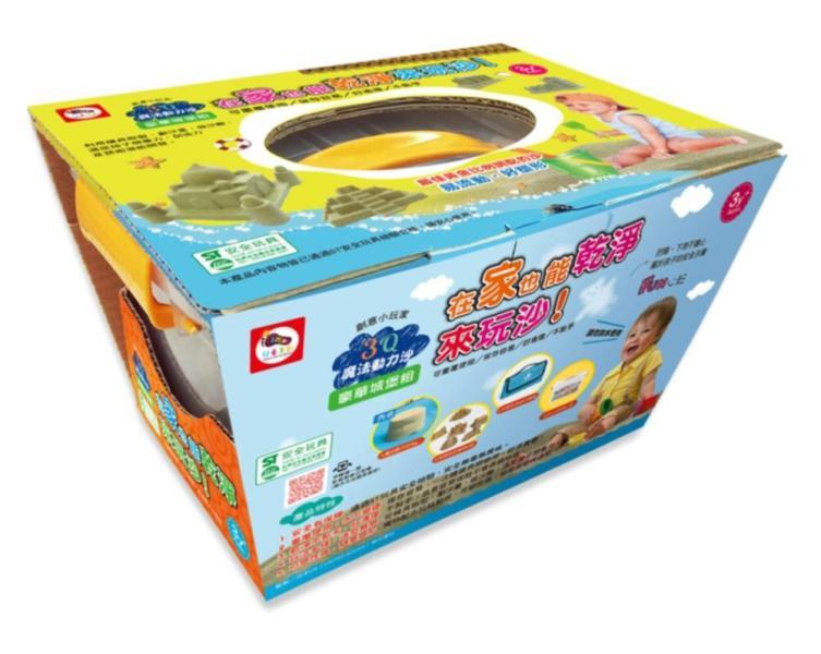創意小玩家/3Q魔法動力沙:豪華城堡組(內附3Q魔法動力沙-原色3KG+城堡模具六件組+手提攜帶式多用途沙灘墊+收納箱)