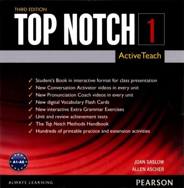 Top Notch 3/e (1) ActiveTeach (DVD-ROM/1片)