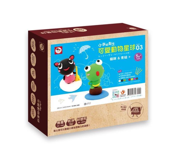 3Q超輕黏土:小手玩黏土/可愛動物星球03(2款黏土教學+9色超輕黏土+炫彩工具四件組)
