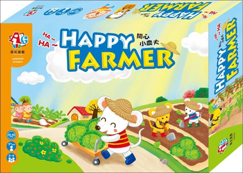 【桌上遊戲】開心小農夫