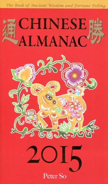 Peter So Chinese Almanac 2015