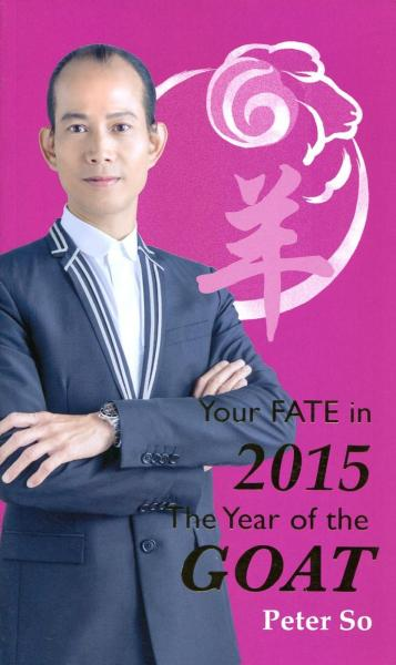 Peter So The Year of the Goat―Your Fate in 2015
