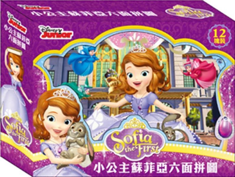 小公主蘇菲亞 六面拼圖(12塊)