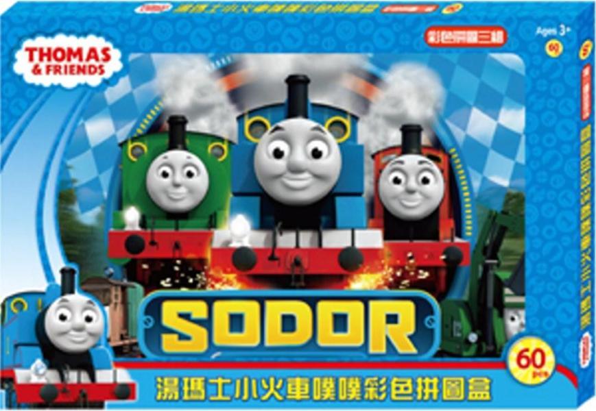 湯瑪士小火車噗噗彩色拼圖盒