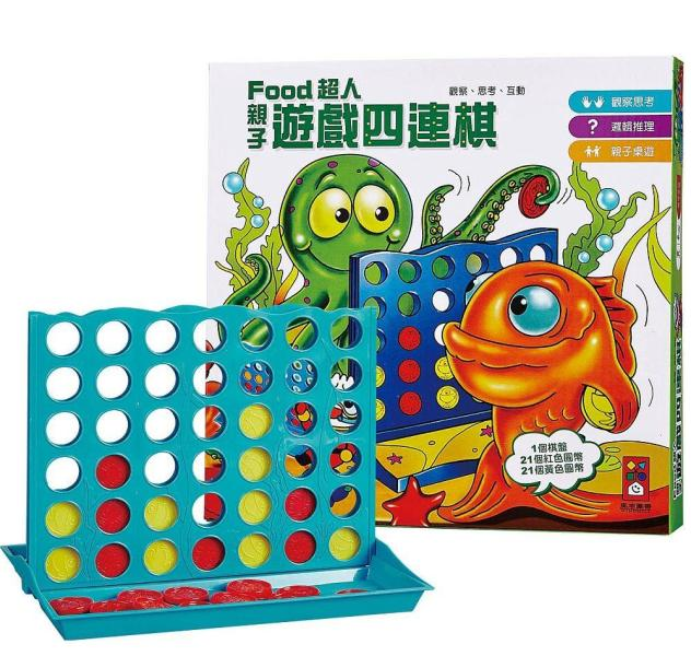親子遊戲四連棋:FOOD超人