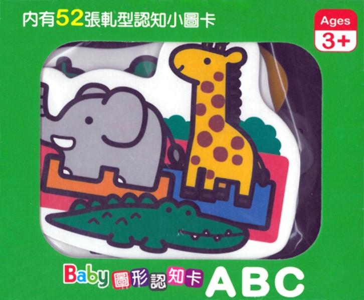 Baby圖形認知卡:ABC