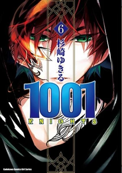 1001KNIGHTS 06