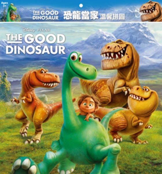 恐龍當家 溫馨拼圖(A)