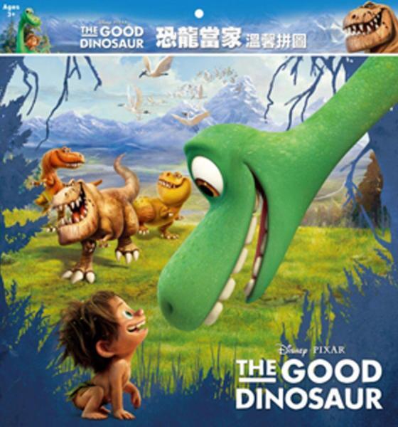 恐龍當家 溫馨拼圖(B)