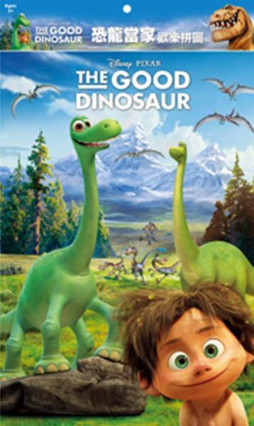 歡樂拼圖 恐龍當家(A)