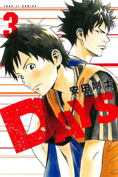 DAYS 3