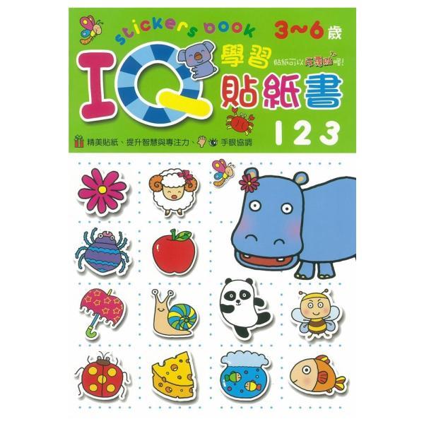 IQ學習貼紙書123