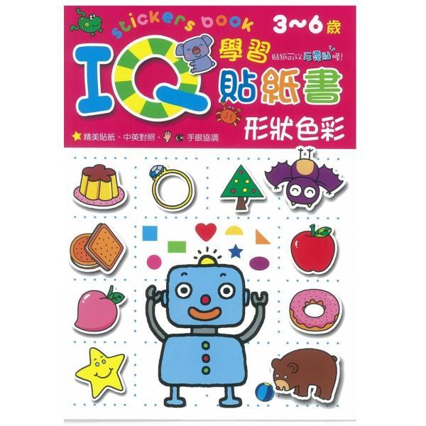 IQ學習貼紙書形狀色彩