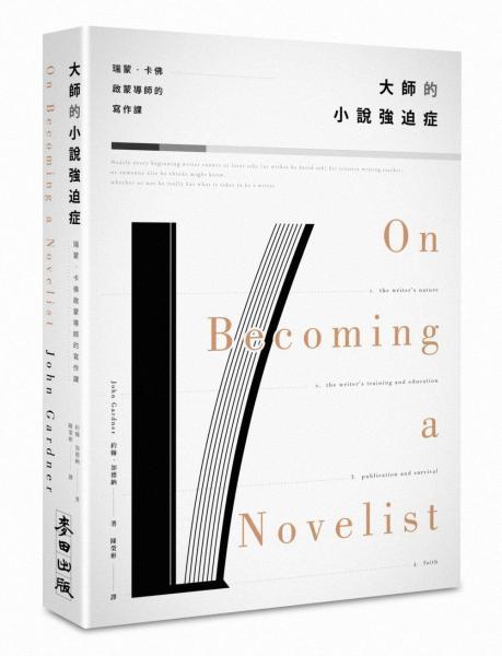 大師的小說強迫症:瑞蒙·卡佛啟蒙導師的寫作課