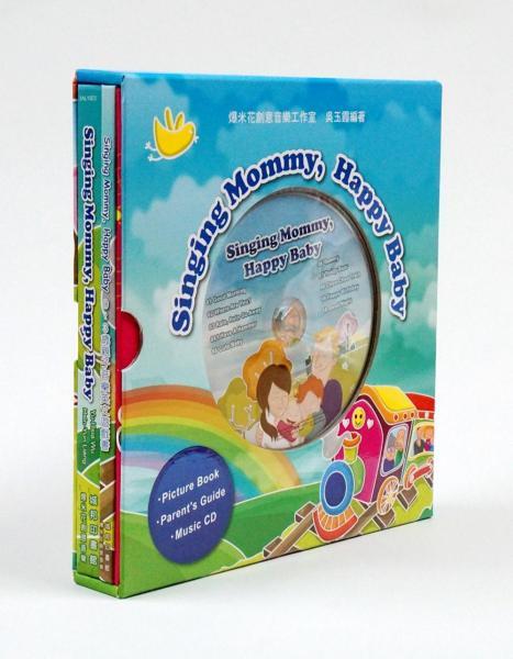 SINGING MOMMY, HAPPY BABY 禮物盒套組(含一音樂CD)