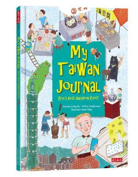 My Taiwan Journal: Eric's Best Vacation Ever!