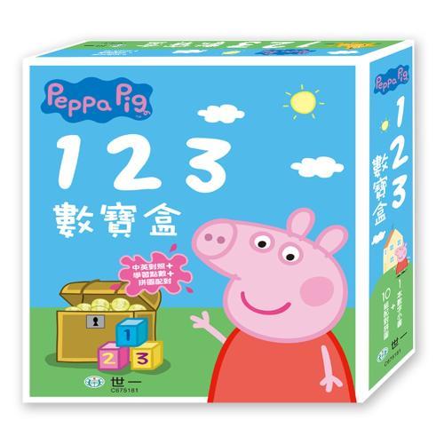 粉紅豬小妹123數寶盒