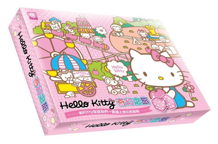 Hello Kitty奇幻之旅遊戲組