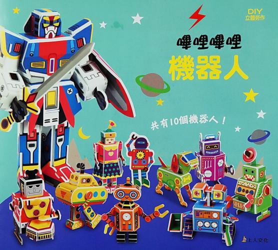 嗶哩嗶哩機器人