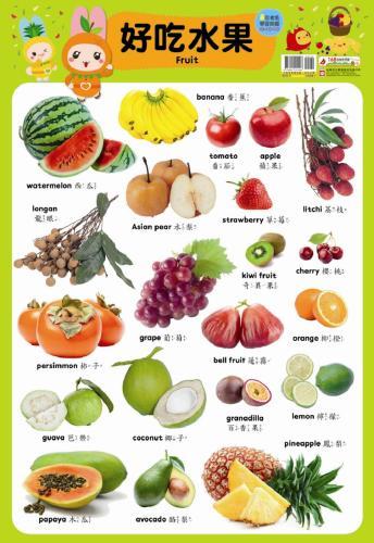 忍者兔學習掛圖:好吃水果