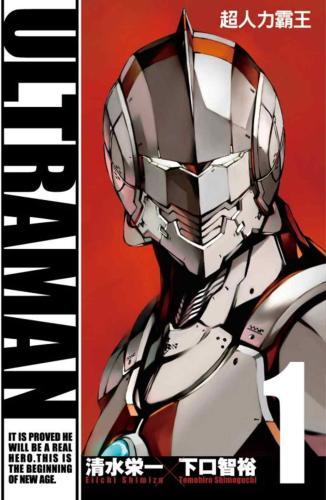 ULTRAMAN超人力霸王 1