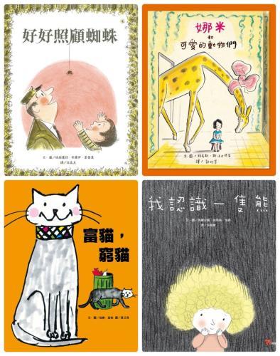 阿布拉生命教育繪本(四冊合售)