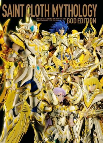 聖闘士聖衣MYTHOLOGY~GOD EDITION~