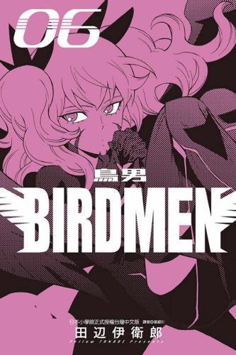 BIRDMEN~鳥男~06