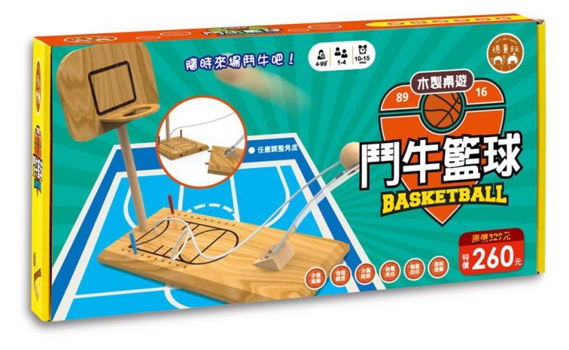 木製桌遊:鬥牛藍球(內附籃板1個+籃框1個+籃球場1個+記分棒6支+繫繩木球1個+投球座1個)