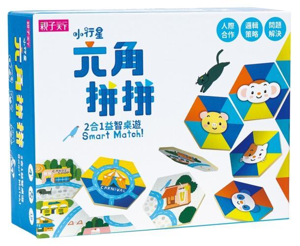 六角拼拼 小行星2合1益智桌遊