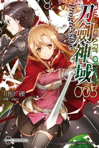 Sword Art Online刀劍神域 Progressive (5)