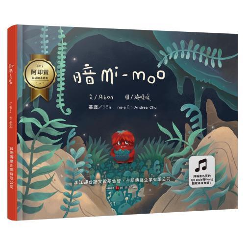 暗mi-moo