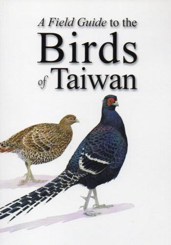 A Field Guide to the Birds of Taiwan(臺灣野鳥手繪圖鑑英文版)