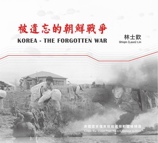 被遺忘的朝鮮戰爭(中英)