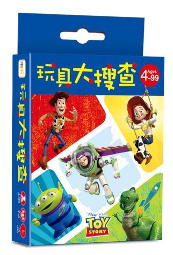 迪士尼 DISNEY 益智卡牌:玩具大搜查(玩具總動員系列)
