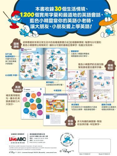 藍色小精靈的生活英語圖解字典(精裝版)+LiveABC智慧點讀筆 超值組合