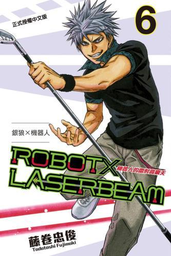 ROBOT×LASERBEAM機器人的雷射高爾夫 6
