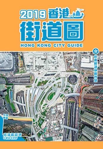 2019香港街道圖