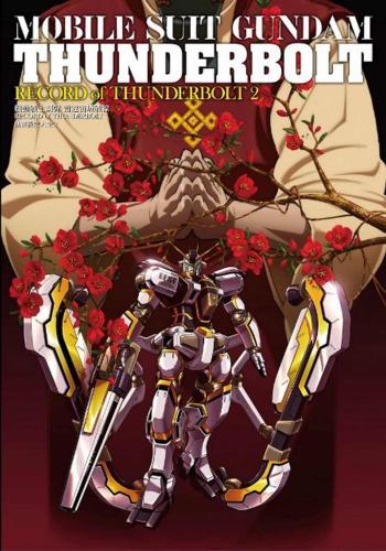 機動戰士鋼彈 雷霆宙域戰線 RECORD of THUNDERBOLT 動畫設定大全(02)