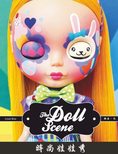時尚娃娃秀:一覽來自世界各地、與眾不同的人偶娃娃收藏
