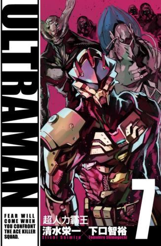 ULTRAMAN超人力霸王 7