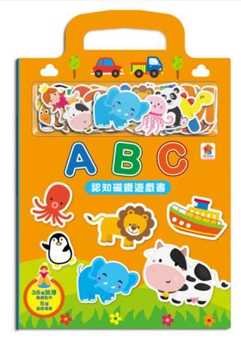 ABC認知磁鐵遊戲書(內附38個加厚磁鐵配件+5個遊戲場景)