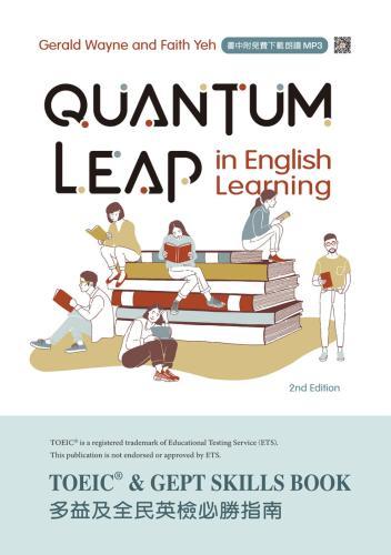 Quantum Leap in English Learning:多益及全民英檢必勝指南(第二版)【含朗讀MP3 QR Code】